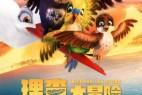 [中英双字]理查大冒险.A.Storks.Journey.2017.1080p.BluRay.x264.CHS-MP4BA 2.31GB