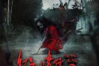 [繁體字幕]紅衣小女孩 2.The.Tag-Along.2.2017.1080p.WEB-DL.X264.AAC.CHT-MP4BA 3.11GB