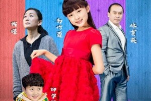 [简体字幕]小茜当家.Xiao.Qian.Dang.jia.2017.1080p.WEB-DL.X264.AAC-MP4BA 1.54GB