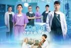 [简体字幕]你若安好.Doctors.Mind.2017.1080p.WEB-DL.X264.AAC-MP4BA 1.49GB
