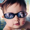 [简体字幕]我们全家不太熟.We.Are.Family.2017.1080p.WEB-DL.X264.AAC-MP4BA 1.84GB