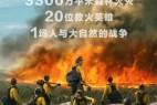 [简体字幕]勇往直前.Only.the.Brave.2017.1080p.WEB-DL.DD5.1.H264.CHS.MP4BA 3.83GB