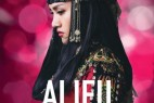 [繁體字幕]阿莉芙.Alifu.the.Prince.2017.1080p.WEB-DL.H264.AAC.CHT-2.12GB