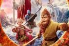 [简体字幕]西游记女儿国.The.Monkey.King.3.2018.1080p.WEB-DL.X264.AAC-2.36GB