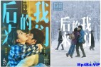 《后来的我们》主演: 井柏然 / 周冬雨(TS清晰版)