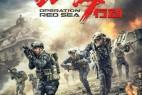 [简体字幕]红海行动.Operation.Red.Sea.2018.1080p.WEB-DL.X264.AAC-2.81GB