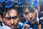 [简体字幕]不汗党.The.Merciless.2017.KOREAN.1080p.BluRay.x264.CHS-3.63GB