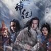 [简体字幕]战神纪.Genghis.Khan.2018.1080p.WEB-DL.X264.AAC-2.07GB