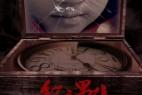 [简体字幕]毛骨悚然之红衣男孩.Damnation.2018.1080p.WEB-DL.X264.AAC-1.23GB