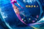 [简体字幕]魔镜奇缘2.Magic.Mirror.2.2018.1080p.WEB-DL.X264.AAC-1.22GB