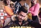 [简体字幕]神秘巨星.Secret.Superstar.2017.1080p.BluRay.x264.CHS-4.53GB