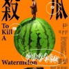 [简体字幕]杀瓜.To.Kill.a.Watermelon.2018.1080p.WEB-DL.X264.AAC-1GB