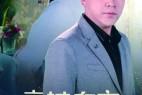[简体字幕]亭城之恋.Love.In.Paviilion.City.2018.1080p.WEB-DL.H264- 1.4GB