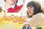 [简体字幕]亲爱的.Honey.2018.1080p.BluRay.x264.CHS-3.22GB