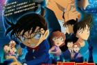[简体字幕]名侦探柯南:零的执行人.Detective.Conan.Zero.the.Enforcer.2018.1080P.BluRay.X264.AAC.CHS-3.58GB