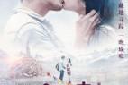 [简体字幕]吻隐者.The.Kiss.Addict.2018.1080p.WEB-DL.X264.AAC-1.93GB