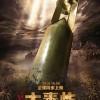 [简体字幕]大轰炸.The.Bombing.2018.1080p.WEB-DL.DD5.1.H.264.CHS-2.44GB
