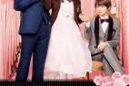 [简体字幕]虽说是未成年,但可不是小孩哟.Teen.Bride.2018.1080p.BluRay.x264.CHS-3.11GB