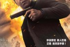 [简体字幕]伸冤人2.The.Equalizer.2.2018.1080p.WEB-DL.H264.CHS-3.11GB