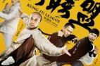 [简体字幕]功夫联盟.Kung.Fu.League.2018.1080p.WEB-DL.X264.AAC.2Audio.CHS-1.85GB