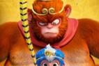 [简体字幕]大闹西游.Monkey.Magi.2018.WEB-DL.1080P.X264.AAC- 1.48GB