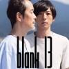 [简体字幕]空白的13年.Blank.13.2017.1080p.BluRay.x264.CHS-2.08GB