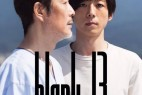[简体字幕]空白的13年.Blank.13.2017.1080p.BluRay.x264.CHS-2.08GB