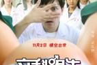 [简体字幕]产科男生.Obstetric Boys.2018.1080p.WEB-DL.X264.AAC- 1.37GB