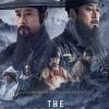 [简体字幕]南汉山城.The.Fortress.2017.1080p.BluRay.x264.CHS-4.05GB