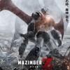 [简体字幕]魔神Z.剧场版.Mazinger.Z.Infinity.2017.1080p.BluRay.x264.CHS-2.96GB