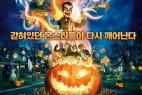 [中英双字]鸡皮疙瘩2:闹鬼万圣节.Goosebumps.2.Haunted.Halloween.2018.1080p.WEB-DL.H264.CHS.ENG-2.32GB