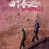 [简体字幕]四个春天.Four.Springs.2018.1080p.WEB-DL.X264.AAC-1.92GB