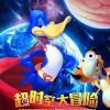 [简体字幕]超时空大冒险.Adventure.in.time.and.space.2018.1080p.WEB-DL.X264.AAC-1.97GB