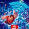 [中英双字]无敌破坏王2:大闹互联网.Ralph.Breaks.the.Internet.2018.1080p.BluRay.x264.CHS.ENG- 3.32GB