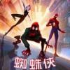 [中英双字]蜘蛛侠:平行宇宙.Spider-Man.Into.the.Spider-Verse.2018.1080p.WEB-DL.H264.CHS.ENG- 3.26GB