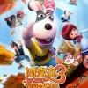 [简体字幕]闯堂兔3囧囧时光机.Brave.Rabbit3.2019.1080p.WEB-DL.X264.AAC- 1.34GB