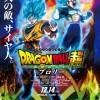 [简体字幕]龙珠超.布罗利.Dragon.Ball.Super.Broly.2018.1080p.WEB-DL.H264.CHS- 2.8GB