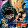[简体字幕]名侦探柯南:零的执行人.国粤日.Detective.Conan.Zero.the.Enforcer.2018.1080p.BluRay.x264.3Audio.CHS- 4.01GB