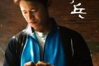 [乒乓][HD-MP4/1.4G][国语中字][1080P][恐怖來自於深沉的愛]