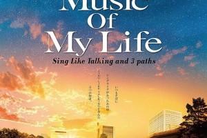 [音乐人生][HD-MP4/1.3G][日语中字][720P][Sing Like Talking组合出道30年纪念作]