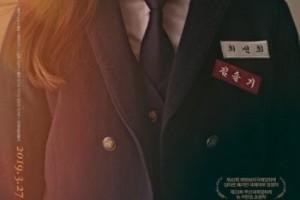 [仙姬与瑟琦][HD-MP4/1.3G][韩语中字][720P][女高中生的脆弱青春]