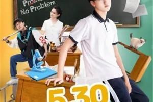 [男人四十上高中][HD-MP4/1.3G][国语中字][720P][高考题材校园喜剧]
