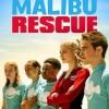 [马里布救生队电影版][HD-MP4/1.4G][英语中字][1080P][美国最新喜剧冒险电影]