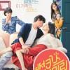 [新奇士家族][HD-MP4/1.8G][韩语中字][720P][欢快的一家发生的故事]