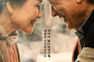 [梦想][HD-MP4/1.9G][韩语中字][1080P][韩国最新催泪神作]