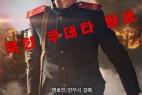 [铁雨][1080P][WEBRip-mkv/2.96G][韩语中字][佳片推荐]
