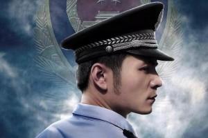 [我在社区当片儿警][HD-MP4/1.5G][国语中字][1080P][聚焦社区民警]