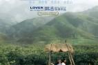 [山水恋人][HD-MP4/1.6G][国语中字][1080P][收获两代人甜虐爱情]