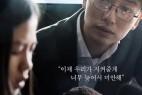 [小委托人][HD-MP4/1.9G][韩语中字][1080P][韩国虐童真实事件改编]