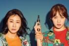 [女警][HD-MP4/2G][韩语中字][1080P][韩国喜剧动作刑警电影]